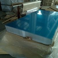 3004五个厚铝板,生产铝板的厂家