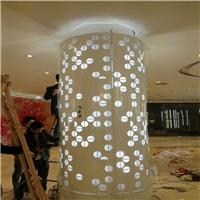 天津包柱沖孔鋁單板-鏤空設計-現代柱體裝飾