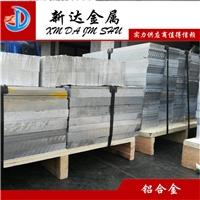 5010良好的耐蚀性铝板