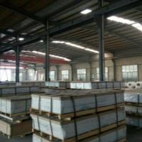 中福铝材3003铝板价格报价