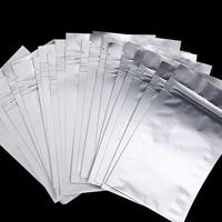 供应 防静电铝箔袋避光防潮袋 定制