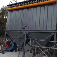 PPC气箱式脉冲除尘器 高温烟气脉冲除尘器