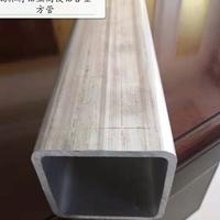 5A06 0 2A12T4 精抽铝方管
