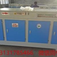 供应UV光氧废气处理设备 高效治理废气