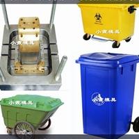 注射40升垃圾桶模具高品质模具