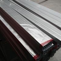 铝方管 铝合金方管 国标3030