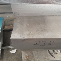 7075中厚铝板价格 7075铝板价格