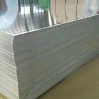 5754山東鋁板廠家, 5754覆膜鋁板
