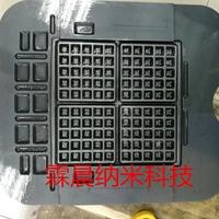 供压铸模具耐腐蚀涂层耐磨性镀层处理