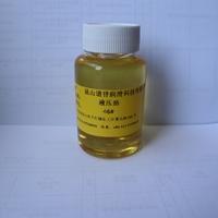 道普抗磨液壓油 工業潤滑油  46#