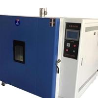 航空航天專用高溫試驗箱 生產廠家