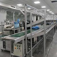 输送线铝型材框架 铝型材皮带输送线支架