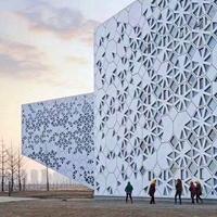 幕墙氟碳铝单板_外墙装饰氟碳铝单板