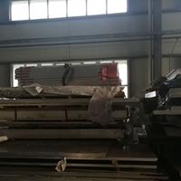 5052铝板厂家大量批发零售5052铝合金板