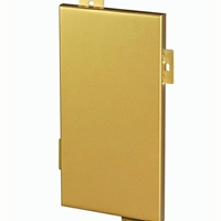 造型方通铝单板_外墙造型方通铝单板