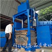 废纸箱打包机厂家 液压废纸箱打包机