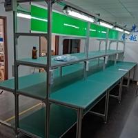 铝型材工作台 工作台厂家成批出售