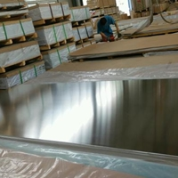 哪家的铝板较好较实惠?