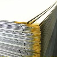 不锈钢工业板切割加工,316不锈钢工业板