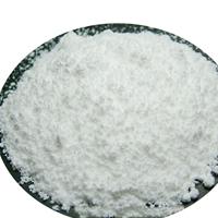 15納米氫氧化鋁粉 陶瓷 催化劑用