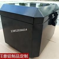 江苏合金铝板定制摩托车后备箱厂家