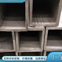 250x250x5.0供应316不锈钢方通