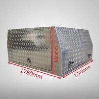 江苏五条筋花纹铝板定制铝合金工具箱厂家