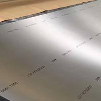 5052鋁合金板進口 5052鋁板成分