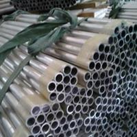 厂家直销 6061铝合金铝管 6061铝排