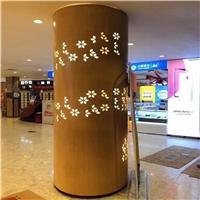 青岛雕刻包柱铝单板-冲孔透光-柱体铝单板