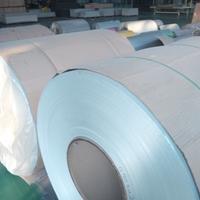 1060铝皮 保温专用 厂家 电厂 管道