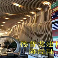 辦公室木紋弧形鋁方通-方通藝術裝飾定制