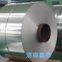 保溫鋁卷 鑫泰保溫鋁皮 防銹鋁卷