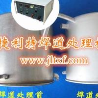 捷力特不銹鋼焊斑處理機