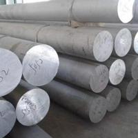 5052大直徑鋁棒力學性能
