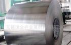 环保冲压拉伸铝卷、高精6061半硬铝带
