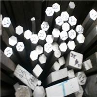 6063六角铝棒 6061国标铝棒 氧化六角棒