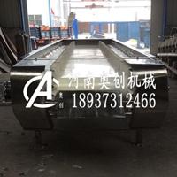 不銹鋼粉移動式皮帶輸送機廠家直銷