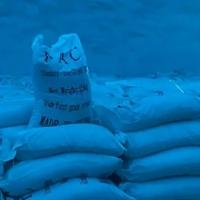 污水处理降低cod的方法_聚合氯化铝厂家
