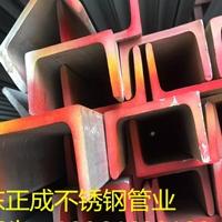 不锈钢槽钢规格齐全,热轧310不锈钢槽钢