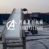 硼酸鋅粉擋邊輸送機廠家直銷價格優惠