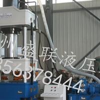 YM-630T四柱三梁液壓機 水箱拉伸機