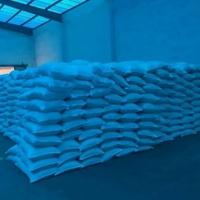 聚合氯化铝宏瑞专业研发_质量可靠