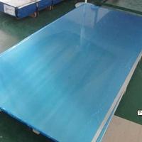 4米长铝板3003 国标铝板单面贴膜