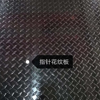 江苏指针型防滑花纹铝板厂家支持定制