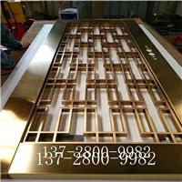 木纹铝屏风-定做厂家