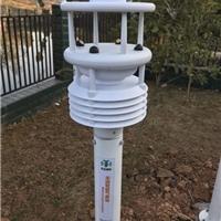 恒美HM-YQX7Z一体化气象监测设备