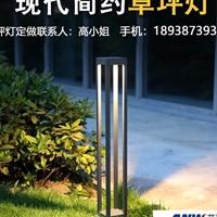 铝材小区草坪灯款式来图定做规格介绍