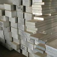 耐沖擊鋁排、4004鋁排