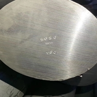 金華合金鋁板批發 5052鋁板5052鋁棒銷售點